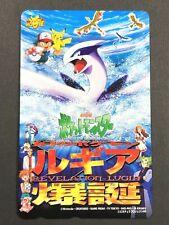 Pokemon Phone Card Japanese MOVIE Revelation Lugia Pikachu Ash Ketchum
