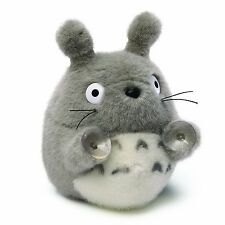 GUND Totoro OH Totoro Plush Doll Toy With Suction Cups Official Licensed 4043194