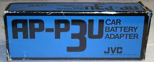 JVC AP-P3U Car Battery Adapter New