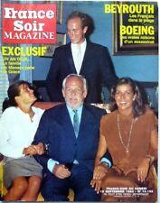 1983_GRACE KELLY_CAROLINE STEPHANIE DE MONACO_JOHNNY NATHALIE BAYE_ORSON WELLES