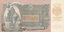 5000 RUBLES AUNC BANKNOTE RUSSIA/ROSTOV  1919  PICK-S419
