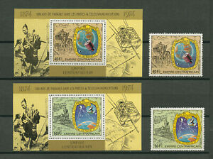 Zentralafrika 1978 Mi:CF540-45A + 6 Defferent Blocks Mi:BL 24-29A 100 Jahre Post