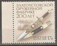 Russia 2015, Weapons, Daggers, Knives, Zlatoust Arms Factory, # 7698 XF MNH**