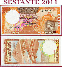 CEYLON  SRI LANKA -  100 RUPEES 1.1. 1982 -  P 95  -  FDS/ UNC