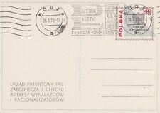 Poland postmark LODZ - press DZIENNIK LODZKI