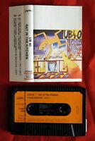 UB 40 1986 RARE EXYU CASSETTE TAPE