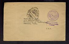 1924 Mexico City MExico Poder Ejecutivo Federal UNAM Stampless COver to USA