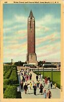 Vintage Postcard - 1952 Water Tower & Central Mall Long Island New York NY #4307