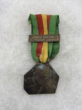 Rare Egpytian Medal of Palastine War 1948 (Vb3007
