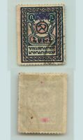 Armenia 🇦🇲 1922  SC  316  used, violet. e2068