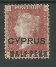 CYPRUS SG7  1881 ,'HALFPENN' ON 1d RED UNUSED CAT £3000