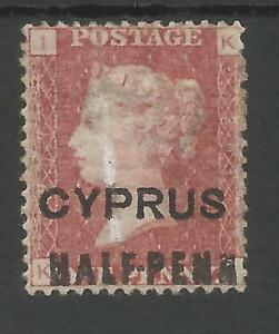 CYPRUS SG7  1881 ,'HALFPENN' ON 1d RED UNUSED CAT £3000