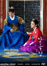 Jang Ok Jung Korean Drama (6DVDs) Excellent English & Quality!