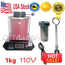 110V Automatic Melting Furnace Melt 1kg Silver &Gold Pour Bar Digital Controller