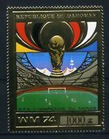 Dahomey Goldmarke MiNr. 610 postfrisch MNH Fußball WM 1974 (Fuß247