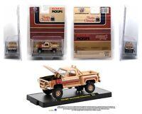 M2 Machines 1:64 Hobby Exclusive 1976 GMC Sierra Grande 15 Desert Fox 31500-HS15