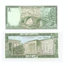 Bank of Lebanon ~ Five Livres Bank Note  ~ 1964 -1978