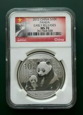 2012 China Panda 1 oz 999 Silver coin graded NGC MS 70 - Early Releases !