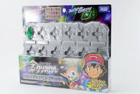 Pokemon Z Crystal Collection Board Set Pocket Monsters with Grassium Z Japan