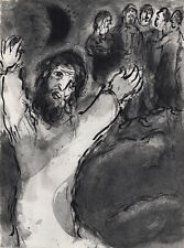 """WOW Marc CHAGALL 1960 Antique Print """"The Oracle Revealed to Habakkuk"""" FRAMED COA"""
