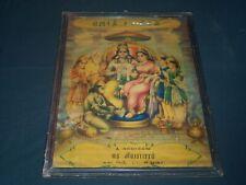 VINTAGE INDIAN GODS HINDU LORD KRISHNA RADNA GLASS FRAMED 14 1/2 X 19