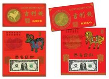 2015 Lucky Money 8888 Year Of The GOAT + 2014 Year Of The HORSE 2009 $1 2 Notes