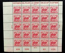 1926 US #630 White Plains Souvenir Sheet Mint