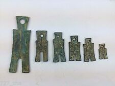 "Full set  Ancient Chinese Rust Bronze Currency 'Da Bu Huang Qian"" Old Money"