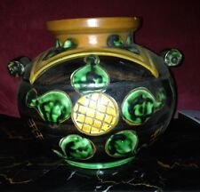 Vintage Ekery Art Pottery Vase 2751 2061 Rare Sweedish