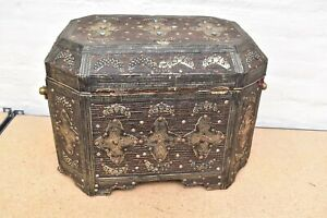"VTG Arabic Islamic Elaborate Casket Box Geometric Dowry Chest Trunk 20"" LG Atq"