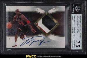2006 Exquisite Collection Michael Jordan PATCH AUTO /100 #APMJ BGS 7.5 NRMT+