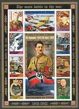 E0340 IMPERF 2016 CHAD WORLD WAR II WWII BATTLE MOSCOW HITLER RARE FULL SH MNH