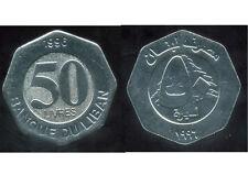 LIBAN  50  livres   1996