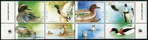 Israel 1025 ad strip/tabs,1025E sheet,MNH.Michel 1131-1134-zf,Bl.40 Ducks,1989.