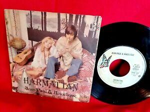 JEAN PAUL & ANGELIQUE Harmattan Africa sound 45rpm 7' + PS 1975 ITALY MINT-