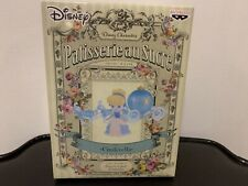 Disney Princess Character Patisserie au Sucre Cinderella and Carriage Figure