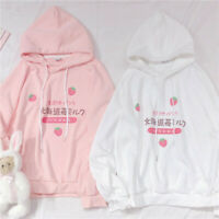 Mori Girl Japanese Harajuku Cute Strawberry Hooded Sweatshirt Women's Sweet Tops