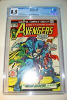 Avengers #107 CGC 8.5, VF+,White pages,1973, Grim Reaper & Space Phantom app.