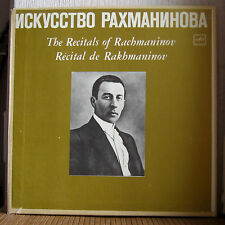 THE RECITALS OF RACHMANINOV  VOL. 3 (3 LP BOX)