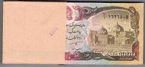 Afghanistan P 61 c: 1000 Afghani 50 Stück wholesale dealer Händler lot