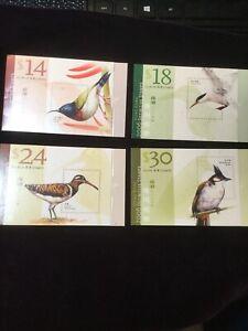 Hong Kong Scott1233,34,37,39 Booklet Panes Of 10 Never Hinged Catalog $21 See Ph