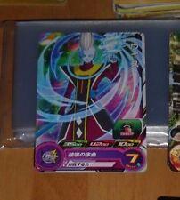 DRAGON BALL Z DBZ DBS HEROES CARD CARTE PBS 09 MADE IN JAPAN NM