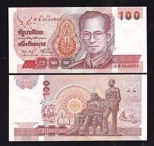 Thailand 100 Baht (1994) P97 Sign 75 King Rama IX Bhumibol Adulyadej - UNC