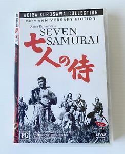 Seven Samurai 50th Anniversary Edition DVD - Region 4 - VGC - Free Postage