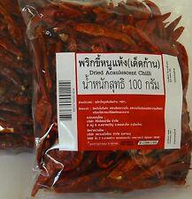 Essiccati acaulescent Chilli 100g HOT THAI Chilli anche cibo colorante libero Int Post