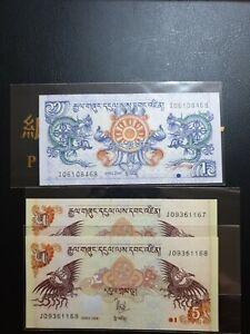 Bhutan 2006 1 And 5 Ngultrum UNC