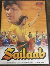 Sailaab - *Aditya Pancholi *Madhuri Dixit Bollywood DVD