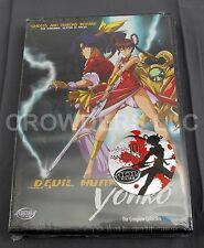 Devil Hunter Yohko Complete Volume #1 Special 10th Anniversary Edition ADV Films