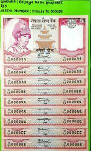 """RARE NEPAL 5 Rs Low Number 000011 to 000099 """"KING GYANENDRA"""" note(+1 note)#14406"""