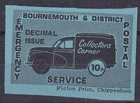 1971 STRIKE MAIL BOURNEMOUTH & DISTRICT POSTAL SERVICE 10p BLACK BLUE STAMP MNH